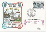 1986_The FA Cup Final Wembley_6682